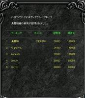 Screen(11_07-12_20)-0000q.jpg