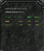 Screen(11_07-12_20)-0001.jpg