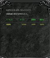 Screen(11_08-06_20)-0000.jpg