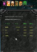 Screen(11_08-12_20)-0000q.jpg