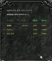 Screen(11_09-12_20)-0000q.jpg