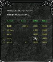 Screen(11_09-16_20)-0000q.jpg