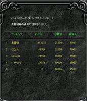 Screen(11_09-16_21)-0000.jpg