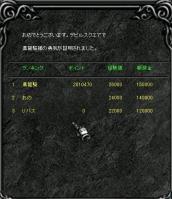 Screen(11_10-18_20)-0002q.jpg