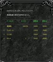 Screen(11_10-18_21)-0000.jpg