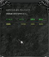 Screen(11_11-06_20)-0000.jpg