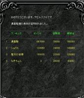 Screen(11_11-10_20)-0016.jpg