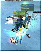 Screen(11_11-10_51)-0019.jpg