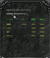 Screen(11_12-08_20)-0004.jpg