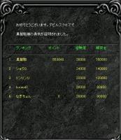 Screen(11_12-20_20)-0001.jpg