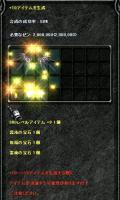 Screen(11_13-09_21)-0002.jpg