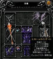 Screen(11_13-12_37)-0000.jpg