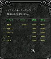 Screen(11_14-12_20)-0000q.jpg