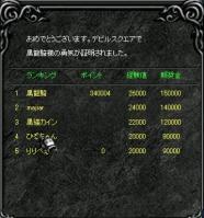 Screen(11_14-12_20)-0000.jpg