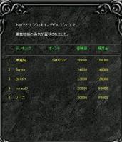 Screen(11_15-18_21)-0000q.jpg