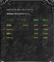 Screen(11_18-08_20)-0002.jpg