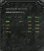 Screen(11_20-08_20)-0000.jpg