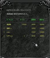 Screen(11_20-12_21)-0000.jpg