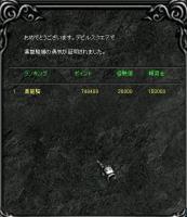 Screen(11_21-10_21)-0000.jpg