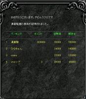 Screen(11_21-12_20)-0001.jpg