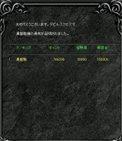 Screen(11_22-10_20)-0000.jpg