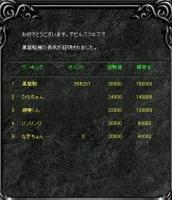 Screen(11_22-20_20)-0000.jpg