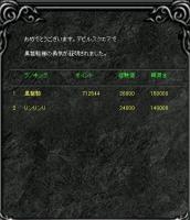 Screen(11_23-08_20)-0000.jpg