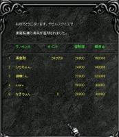 Screen(11_23-10_20)-0000.jpg