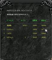Screen(11_23-12_20)-0001.jpg