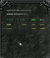 Screen(11_25-06_20)-0000.jpg