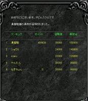 Screen(11_25-10_20)-0000.jpg