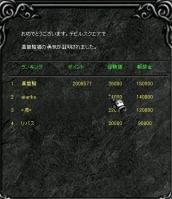 Screen(11_25-20_20)-0000q.jpg