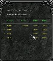 Screen(11_26-14_20)-0002q.jpg