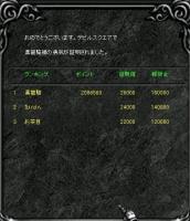 Screen(11_27-10_20)-0000q.jpg