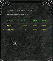 Screen(11_28-06_20)-0000.jpg