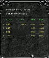 Screen(11_29-11_21)-0000q.jpg