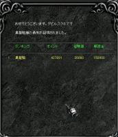 Screen(11_30-02_20)-0000.jpg