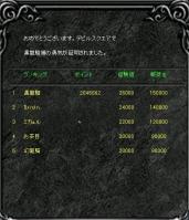 Screen(11_30-10_20)-0000q.jpg