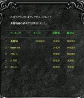 Screen(11_30-11_21)-0001q.jpg