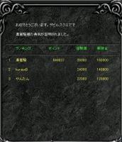Screen(12_01-06_21)-0000.jpg