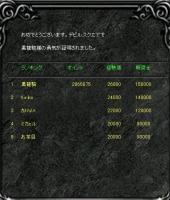 Screen(12_01-10_20)-0000q.jpg