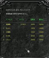 Screen(12_01-14_21)-0003q.jpg