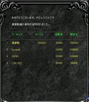 Screen(12_02-06_20)-0000.jpg