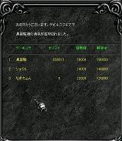 Screen(12_02-08_20)-0001.jpg