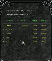 Screen(12_02-20_21)-0000q.jpg