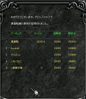 Screen(12_03-06_20)-0000.jpg