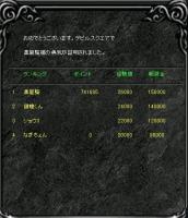 Screen(12_03-10_20)-0003.jpg