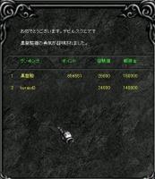 Screen(12_04-06_20)-0000.jpg