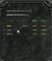 Screen(12_04-08_20)-0001.jpg