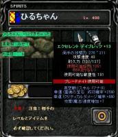 Screen(12_04-13_54)-0004.jpg